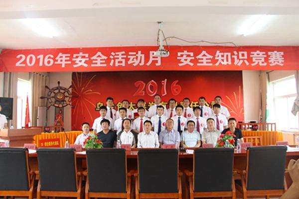 神木县乌兰色太煤矿组织开展安全知识竞赛