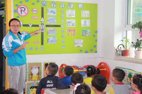 """第九幼儿园开展""""防意外伤害""""主题教育活动"""